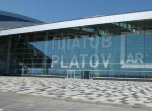 В донском регионе запланировали наладить железнодорожное сообщение между Ростовом и новым аэропортом
