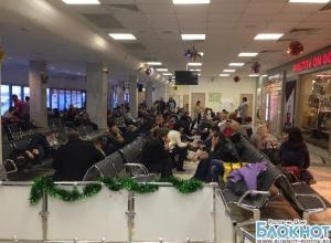 Почти 300 пассажиров не могут вылететь из Ростова на новогодние праздники в Таиланд