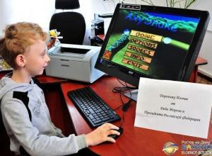 Владимир Путин подарил 9-летнему мальчику из Ростовской области компьютер