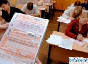 В Ростовской области Рособрнадзор проверит результаты ЕГЭ по литературе