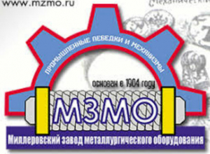 Торги окончательно уничтожат старейший металлургический завод Ростовской области