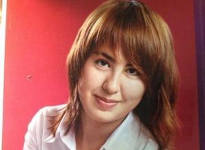 В Ростовской области 16-летняя девушка пропала по дороге на курсы английского
