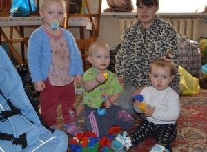 Читатели «Блокнота» помогли многодетной маме из Красного Сулина