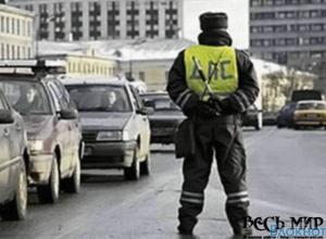 Работа сотрудников ГИБДД Ростова-на-Дону признана неудовлетворительной