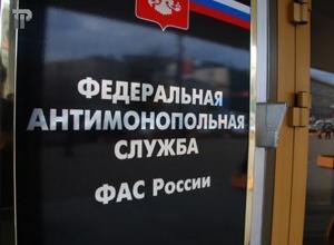 Ростовское УФАС оштрафовало «Аэрофлот» на 650 тысяч за необоснованные тарифы