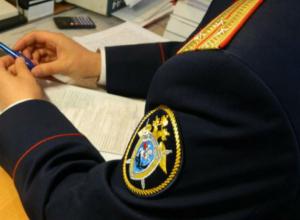 Подполковник из Новочеркасска попал под следствие из-за многомиллионных афер