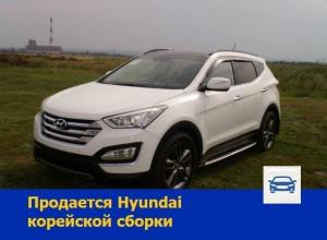 Hyundai Santa Fe полной комплектации продают в Ростове