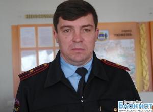 Экс-начальник Егорлыкского ГИБДД подозревается в получении взятки в 1 млн рублей в Тюмени