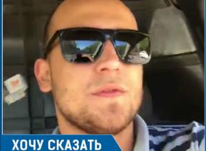 «Какого черта в Ростове столько пробок», - молодой автолюбитель возмущен дорожной ситуацией в городе