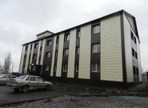 Жители Гуково отказываются переселяться из ветхого жилья в «умный дом». Видео