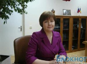 Министерство труда и соцразвития Ростовской области возглавила Елена Елисеева