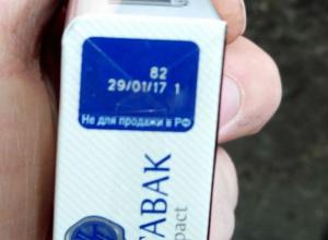 Дешевым контрафактным сигаретам в Ростове объявлена война
