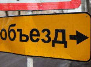 В конце августа ростовчане не смогут проехать по улице Вавилова