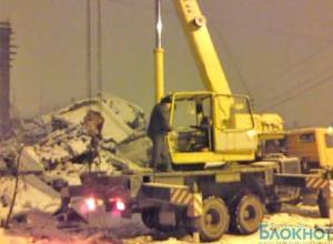 В Таганроге после обрушения дома неизвестна судьба 4 рабочих