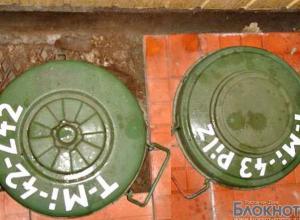 В школе Ростова-на-Дону нашли противотанковые мины