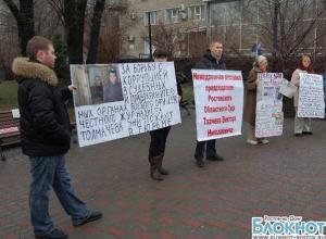 В Ростове прошел пикет в поддержку журналиста Александра Толмачева