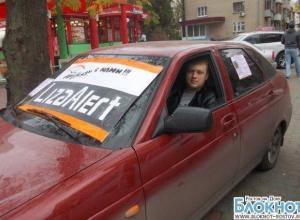 В Ростове дело погибшего волонтера «Лиза Алерт Юг»  передано в ГСУ областного МВД