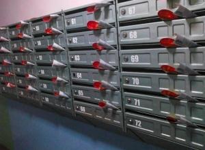 Почта России в Ростове-на-Дону поклялась доставлять квитанции за газ в каждый ящик