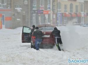 В Ростовской области снят режим чрезвычайной ситуации