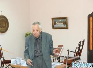 В Ростове-на-Дону презентовали книгу «Змиевская Балка. Вопреки»