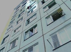 В Ростове из окна многоэтажки выпала 7-летняя девочка