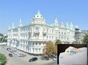 В Ростове действуют мошенники, предлагающие должность водителя в администрации за мзду в 20 тыс