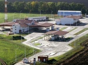 В Ростовской области возобновил работу таможенный пункт Куйбышево