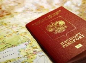 Ростовчане отказываются от заграничных поездок на Новый год