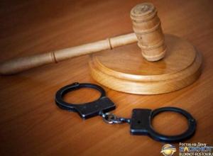 На Дону главу поселения осудили условно за мошенничество, служебный подлог и злоупотребление полномочиями