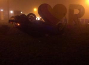 В Ростове из-за тумана перевернулась иномарка. Фото