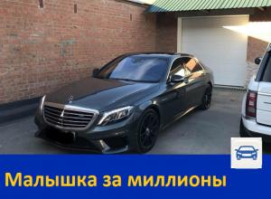 Продается Mercedes-Benz S-Класса