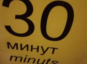 Безжалостные переводчики с «Алиэкспресс» взялись за информационные указатели в Ростове