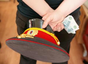«Замять» уголовное дело подсудимому за 150 тысяч рублей пообещал молодой полицейский под Ростовом