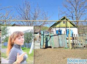 Школьницу, пропавшую в Ростовской области, нашли в Карачаево-Черкессии