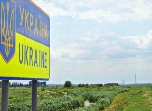 Украина намерена построить стену на границе с Россией за полгода