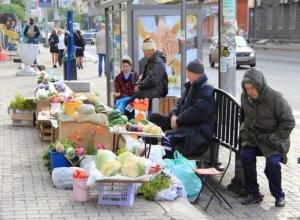 За торговлю на улицах и дорогах Ростова физические лица заплатят 5000 рублей штрафа
