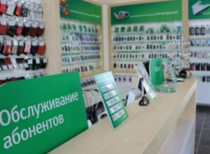 «МегаФон» объединил VPN-сетью «Сбербанк» в Ростове-на-Дону и Ставрополе