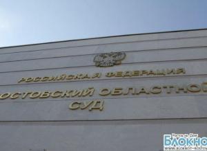 Из-за бракоразводного процесса мужчина поджег себя в здании Ростовского облсуда
