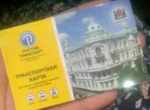 Ростовчанам сообщили об официальном подорожании проезда