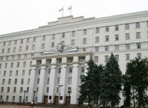 В Ростовской области создано министерство природных ресурсов и экологии