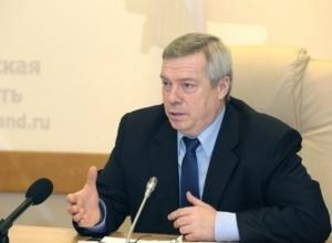 Василий Голубев: Ростовская область - регион-лидер