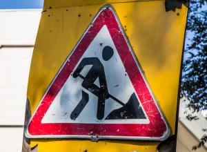 Ограничение движения на Ворошиловском проспекте в Ростове вступило в силу с сегодняшнего дня