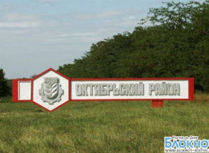В Ростовской области тела четырех убитых пролежали несколько дней в сливной яме
