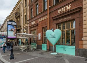 Добиваясь внимания возлюбленной, молодой житель Ростова «заминировал» кафе в центре Петербурга