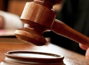 Столичный суд вынес приговор по громкому делу о погибшем в ДТП жителе Ростовской области