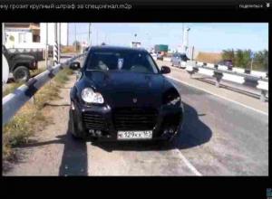 Сына прокурора Ростова задержали за незаконные «мигалки»