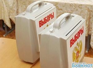 В Обливском и Цимлянском районах завершилась регистрация кандидатов на досрочных выборах