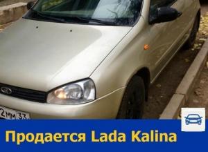 Пятидверная Lada Kalina продается в Ростове