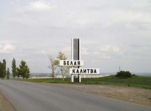 В Ростовской области упал вертолет