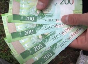 Тайно снятая реакция людей на новую 200-рублевую купюру рассмешила ростовчан